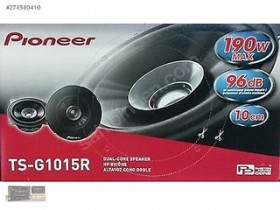 10030472661644x461pioneertsg1015r4inchdualconespeakerspietermaritzburg1473454228